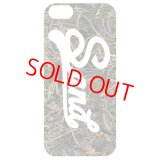 SAND iPhone 5 CASE