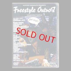 画像1: V.A. / FREESTYLE OUTRO'7 DVD