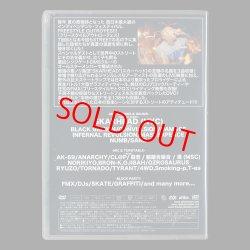 画像2: V.A. / FREESTYLE OUTRO'7 DVD